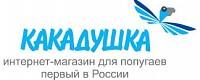 Интернет-магазин для попугаев «Какадушка»