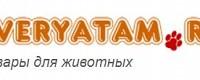 Интернет-зоомагазин «Зверятам.ру»