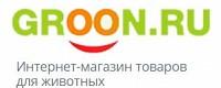Groon.ru - Интернет-магазин товаров для животных