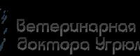 Ветеринарная клиника доктора Угрюмова Н. А.