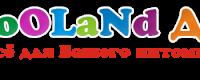 Интернет магазин товаров для животных «Zooland ДВ»