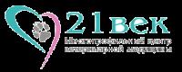 Многопрофильный центр ветеринарной медицины 21 Век