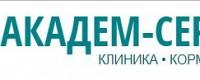 Ветеринарная клиника Академ-Сервис