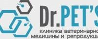 Ветеринарная клиника «Dr-Pets»