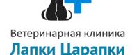 Ветеринарная клиника в Новое Девяткино