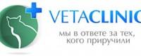 """Современная ветклиника """"VetaClinic"""""""